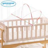 寶寶蚊帳 嬰兒床蚊帳 寶寶嬰兒搖籃蚊帳罩新生兒老式搖籃搖窩蚊帳可折疊 米蘭街頭IGO