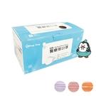 KDL 肯德利 醫療用口罩 (未滅菌) 成人50入/盒 : 薰衣紫、櫻花粉、深橘色 醫用口罩