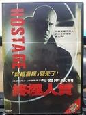 挖寶二手片-J04-024-正版DVD-電影【終極人質】-布魯斯威利 凱文波拉克 班佛斯特 喬納森塔克