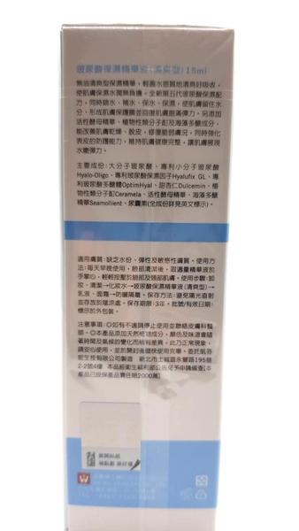 DR.WU 達爾膚 玻尿酸保濕精華液 清爽型 15ml 效期2021.12