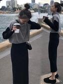 洋氣小香風名媛矮個子ins超火毛衣裙子兩件套裝女秋冬季新年禮物