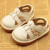 夏季新款嬰兒學步寶寶涼鞋包頭軟底男女幼兒鞋透氣0-1-3歲 my1122【雅居屋】