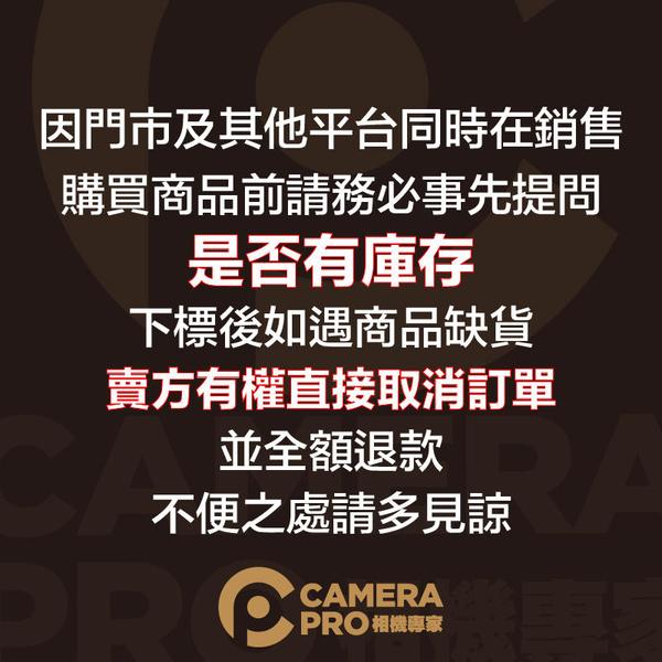 ◎相機專家◎ HAKUBA INNER soft box02 Black300 內袋 收納袋 HA336023 公司貨