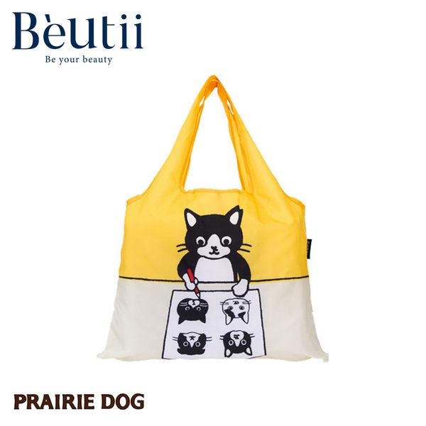 日本 Prairie Dog 設計包 小天在畫畫 日本插畫家 精心設計 方便攜帶 收納方便 雙層布料 提升耐用度
