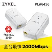 ZYXEL 合勤 PLA6456 G.hn Wave 2 單埠GbE 電力線上網設備