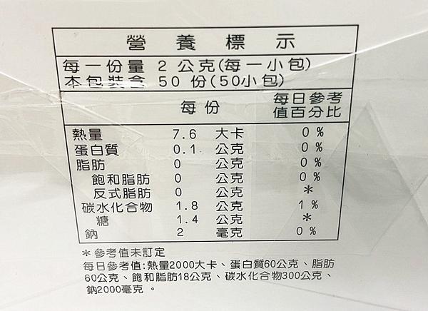 六鵬 敏瑞靈益生菌粉劑 (50包)【2004161】