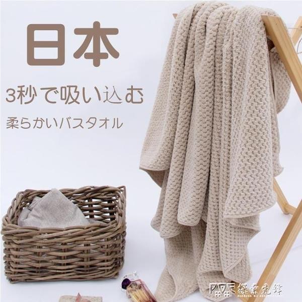 日本大號浴巾女男成人裹巾家用兒童可愛比純棉全棉吸水速干不掉毛 探索先鋒
