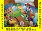 二手書博民逛書店小百科2010年第1-12月A罕見4-5月BY419446
