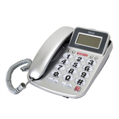 TECO 東元 XYFXC012 來電顯示有線電話【大按鍵、超大鈴聲】 (紅/銀)