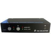 【免運費】Pstek VS-102E 450MHz 2埠VGA視訊螢幕切換器 (金屬殼)
