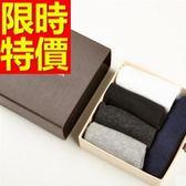 長襪 襪子禮盒 父親節情人節禮物-男防臭抗菌純棉58e39【時尚巴黎】