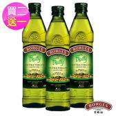 【西班牙BORGES百格仕】即期品-買2送1阿爾貝吉納橄欖油500ml