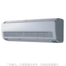 (含標準安裝)華菱定頻分離式冷氣8坪DT-5023V/DN-5023PV