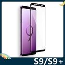 三星 Galaxy S9/S9+ Plu...