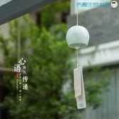 【618好康又一發】手工陶瓷風鈴掛飾汽車掛件