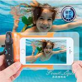 韓國觸屏手機防水袋夜光蘋果6plus5s華為小米三星通用潛水套拍照 果果輕時尚
