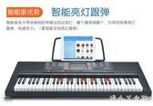 智能教學電子琴成人兒童女孩初學入門61鋼琴鍵多功能 XW891【潘小丫女鞋】
