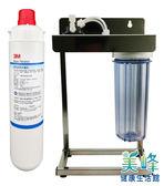 3M商用淨水器EP25除鉛型濾心2道白鐵腳架淨水器4630元(全配件,可取代愛惠浦S100及S104)