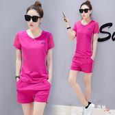 全館一件優惠-短袖褲裝女夏天新品時尚大尺碼速幹健身服休閒運動兩件套潮M-4XL