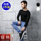 【MORINO摩力諾】男 發熱衣 圓領衫 (超值2件組)