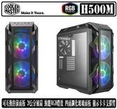 [地瓜球@] Cooler Master MasterCase H500M RGB 玩家型 電腦 機殼