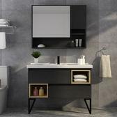 北歐浴室櫃 組合簡約現代衛浴櫃衛生間洗漱台 洗手盆洗臉盆櫃組合櫃