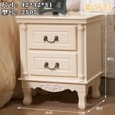 床頭櫃 現代簡約歐式床頭櫃韓式象牙白色實木小床邊鬥櫃美式田園電話桌