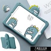 蘋果新款ipadair2保護套10.2硅膠mini5/4平板3可愛【快速出貨】