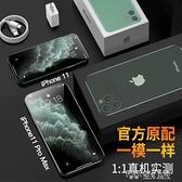 倍思 iPhone11ProMax鋼化膜X蘋果11手機iPhoneX全屏XS覆蓋XMax貼膜iPhone11藍光XR 探索先鋒
