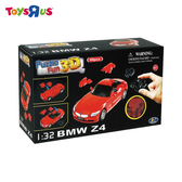 玩具反斗城 1:32 BMW Z4 3D 拼圖(紅色)