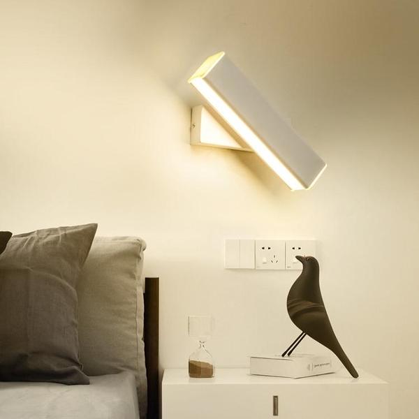 壁燈臥室床頭簡約現代創意過道客廳燈具北歐調光閱讀壁燈 萬客居