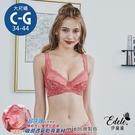 莎柏琳娜專利副乳包覆型超透氣蕾絲內衣*配褲須加購 C-G罩34-44 (紅色) - 伊黛爾