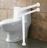 台灣現貨 浴室安全扶手無障礙衛生間拉手廁所防滑欄桿浴缸不銹鋼殘疾人老人LX 迷你屋 新品