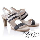 ★2019秋冬★Keeley Ann簡約一字帶 MIT撞色拼接舒適高跟涼鞋(黑色)