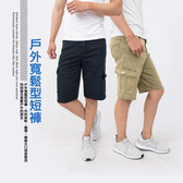 KUPANTS 夏季寬版五分褲休閒短褲(新色卡其到貨) 2651