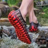 速干涉水鞋溯溪鞋輕便男女鞋透氣防滑戶外沙灘鞋【左岸男裝】