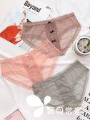 內褲 超薄蕾絲內褲女性感透明火辣低腰鏤空少女生純棉襠女士三角褲日系