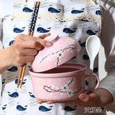 陶瓷碗大號帶蓋泡面碗面杯湯碗帶手柄學生飯碗便當盒 艾維朵