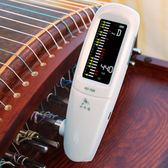 調音器小天使WST-700B 紅外線光感古箏調音器 USB充電調音板手三合一99免運 二度