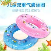 佑游泳圈 加厚成人兒童浮圈 專業嬰幼兒學游泳裝備防護圈腋下圈igo 衣櫥の秘密