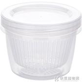 日本進口廚房蔥花姜蒜保鮮盒冰箱瀝水保鮮收納盒塑料食物密封盒子  快意購物網