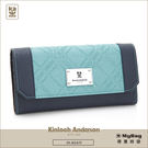 Kinloch Anderson 金安德森 皮夾 花漾馬卡龍 貝殼藍  單面扣雙層多功能女夾 KA161002 MyBag得意時袋
