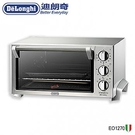 義大利 DELONGHI 迪朗奇12.5公升烤箱 EO1270