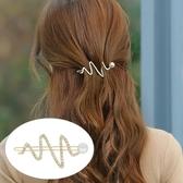 髮夾 波浪閃鑽 淑女髮夾 瀏海夾 髮飾飾品頭花 2色