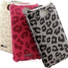 HTC One X /One X+  豹紋 下掀式皮套 防撞包角限定款◆贈送! 專用型式 皮套◆