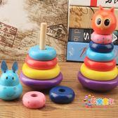 寶寶1-2疊疊樂套柱玩具男女孩彩虹塔不倒翁層層疊套杯3-6歲
