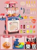 兒童廚房套裝仿真廚具迷你小火鍋女孩女童過家家寶寶做飯煮飯玩具JY【快速出貨】