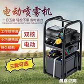 農用高壓小型鋰電池手提式電動噴霧器新式消毒充電打藥智能噴霧機 NMS創意新品