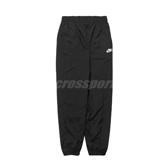 Nike 長褲 NSW Pants 黑 白 男款 防風 運動休閒 【ACS】 CJ4565-011