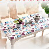 桌布防水防燙防油免洗pvc餐桌墊